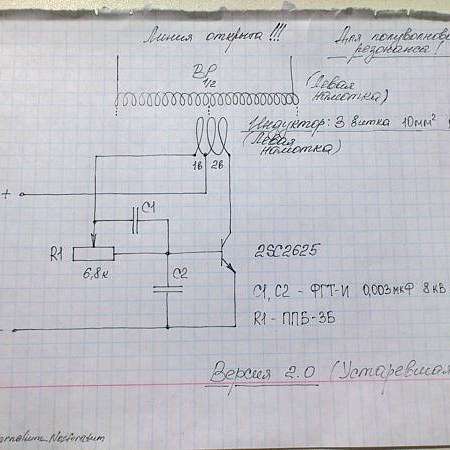 plan Free energy generator  DIY