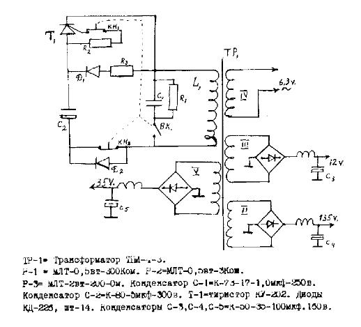 Бестопливный генератор Хмелевского